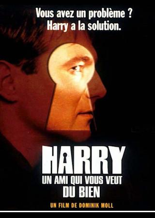 ハリー、見知らぬ友人