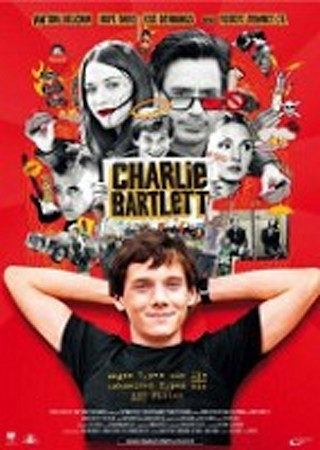 チャーリー・バートレットの男子トイレ相談室