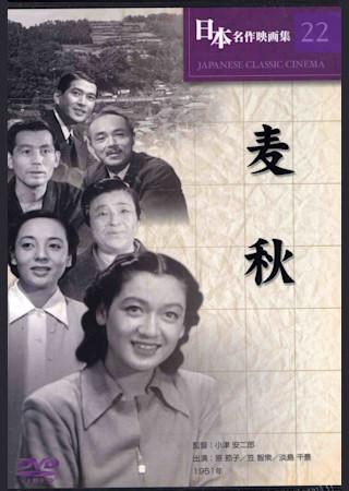 1951年公開の映画一覧 | ciatr[...