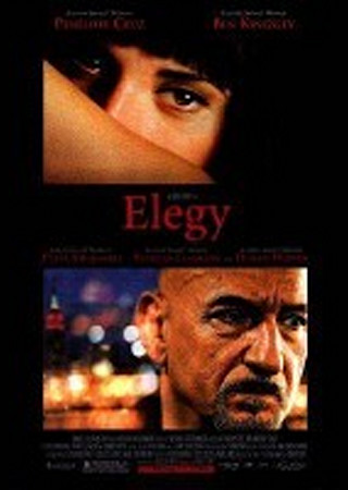 エレジー (2008)