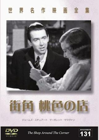 1947年8月公開の映画一覧 | ciat...