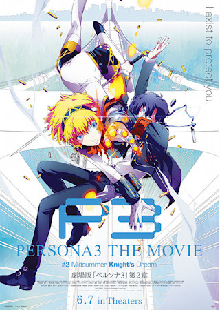 PERSONA3 THE MOVIE #2 Midsummer Knight's Dream