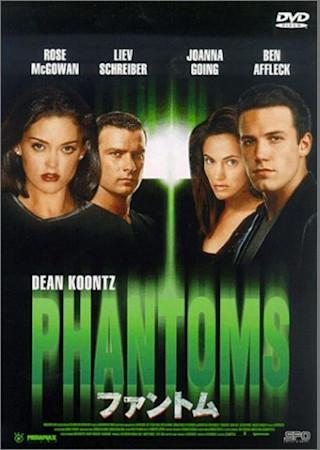 ファントム (1998)