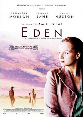 エデン(2001)