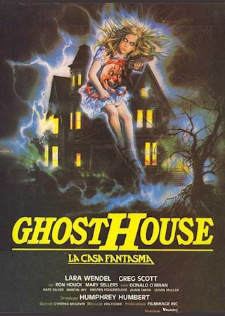 ゴーストハウス (1987)