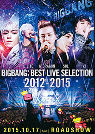 BIGBANG;BEST LIVE SELECTION 2012-2015