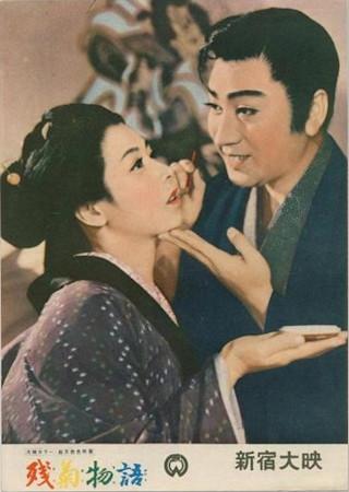 残菊物語 (1956)