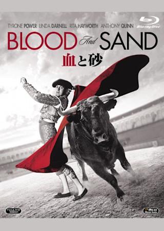血と砂 (1941)