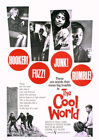 クール・ワールド (1963)