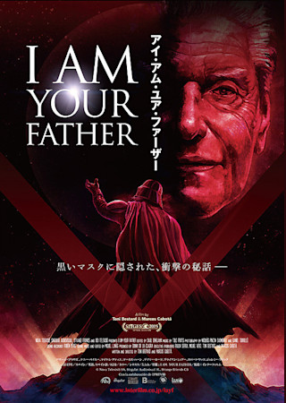 I AM YOUR FATHER アイ・アム・ユア・ファーザー