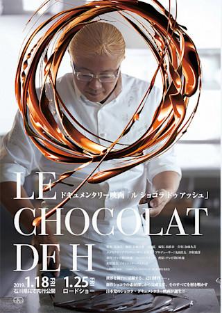 LE CHOCOLAT DE H