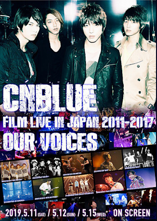 """CNBLUE FILM LIVE IN JAPAN 2011-2017 """"OUR VOICES"""""""