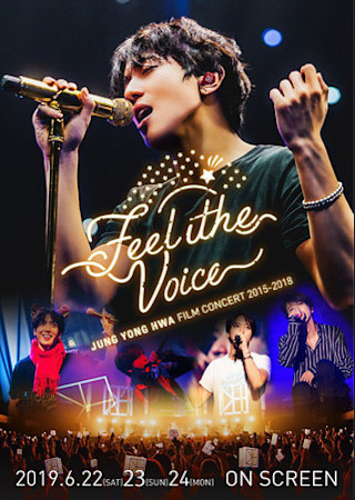 """JUNG YONG HWA: FILM CONCERT 2015-2018 """"Feel the Voice"""""""