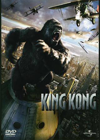 キング・コング(2005)