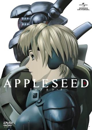 APPLESEED アップルシード