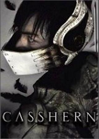 キャシャーン CASSHERN