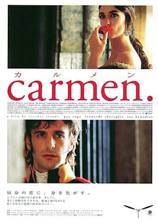 carmen.カルメン (2002)