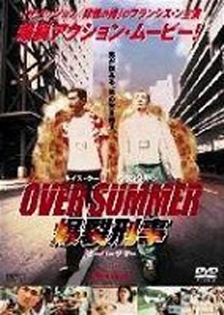 OVER SUMMER