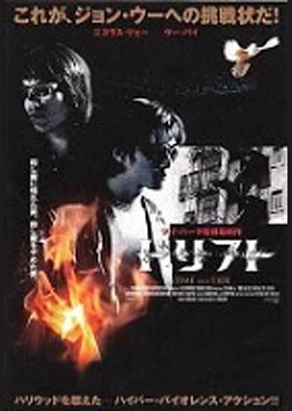 2000年の日本公開映画