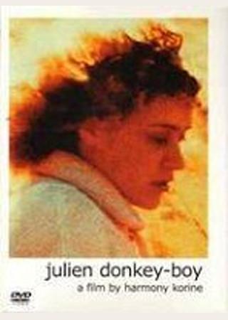 ジュリアン (1999)