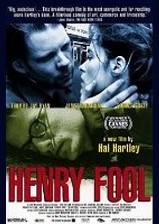 ヘンリー・フール