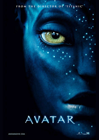 アバター (2009)