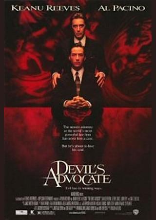 ディアボロス/悪魔の扉