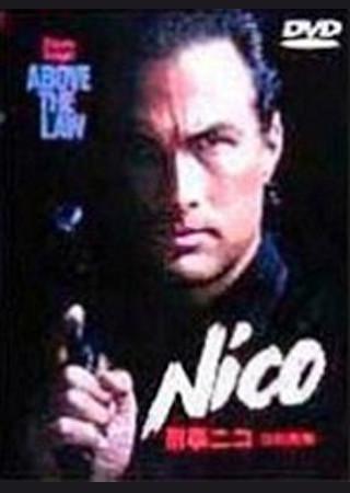 NICO ICON ニコ・イコン