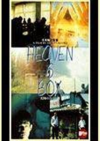 HEAVEN-6-BOX