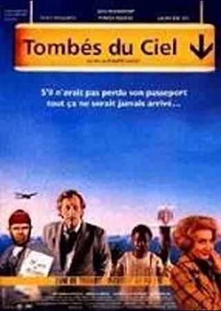 パリ空港の人々