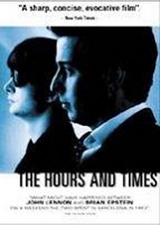 僕たちの時間
