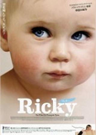 Ricky リッキー