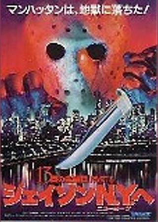 1989年9月公開の映画一覧 | ciat...