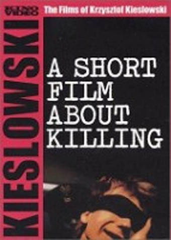 殺人に関する短いフィルム