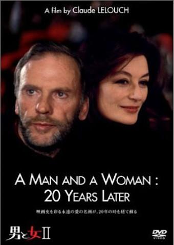 男と女 II