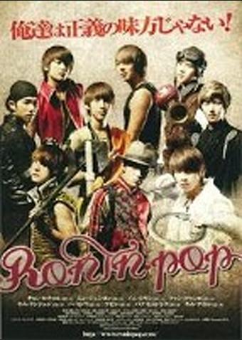 RONIN POP