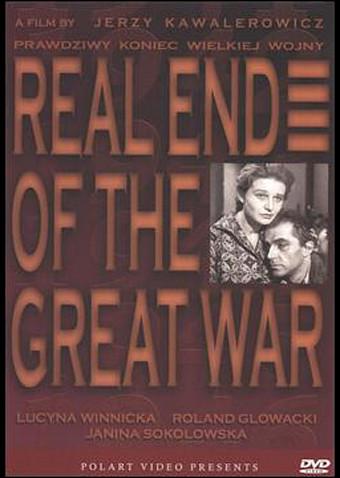 戦争の真の終わり