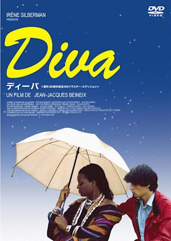 ディーバ(1981)