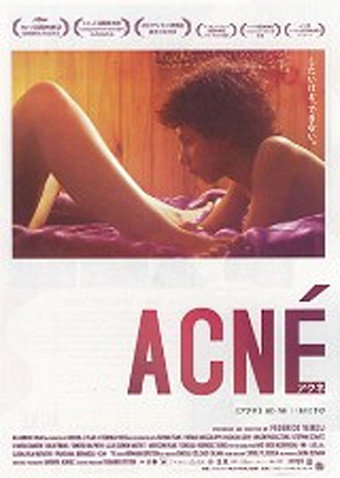 アクネ ACNE