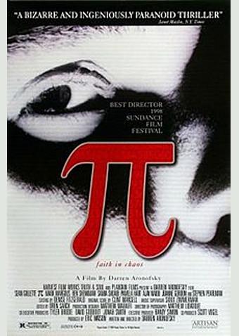 π(パイ,Pi)