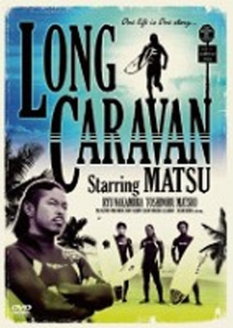 LONG CARAVAN