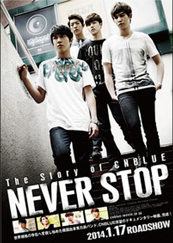 The Story of CNBLUE NEVER STOP