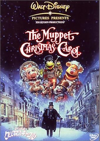 マペットのクリスマス・キャロル