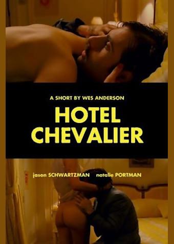 ホテル・シュヴァリエ
