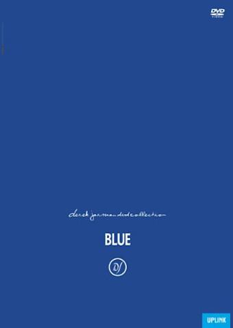 BLUE ブルー(1993)