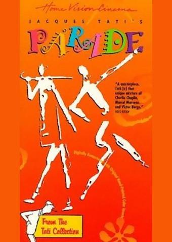 パラード (1974)