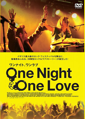 One Night,One Love/ワンナイト、ワンラブ