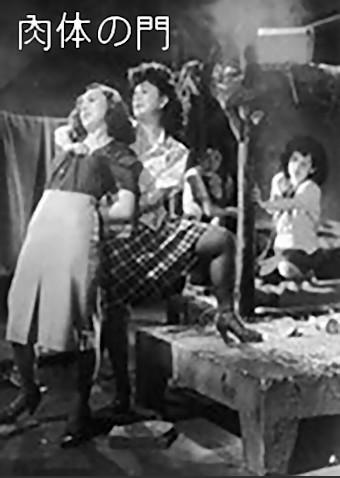 1948年8月公開の映画一覧 | ciat...