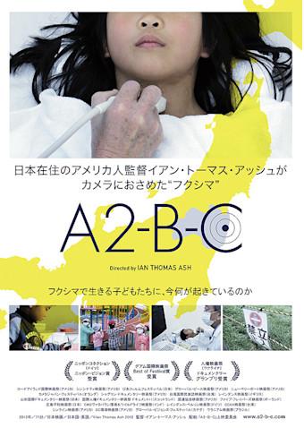 A2-B-C