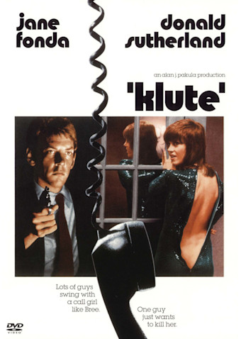コールガール (1971)